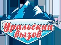 Регулярный турнир «Уральский Вызов»